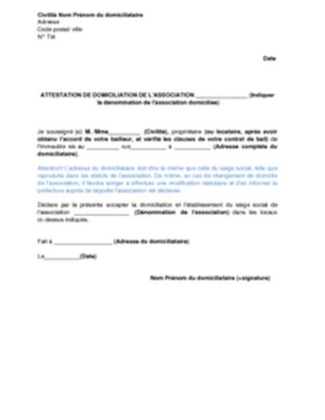 attestation domiciliation si鑒e social exemple gratuit de lettre autorisation domiciliation une