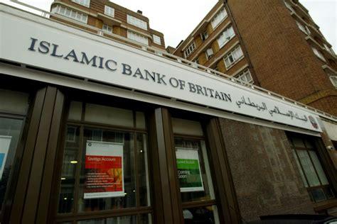 islamic bank loans uk islamic bank of britain set to be rebranded as al rayan bank