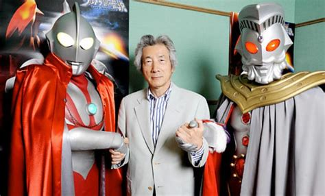 download film ultraman king ex japanese leader crowned ultraman king ny daily news