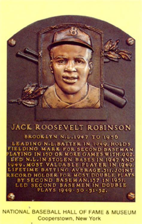 Fame Jackie Robinson jackie robinson of fame www pixshark images