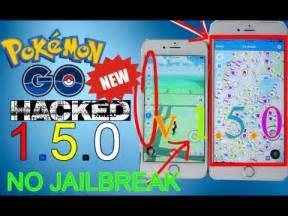 pokemon  mega hack  joystick location spoof