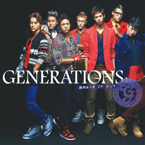 dance biography exle aozora generations from exile tribe brave it out