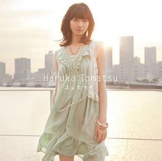 got7 kono mune ni lyrics japanese music world februari 2013