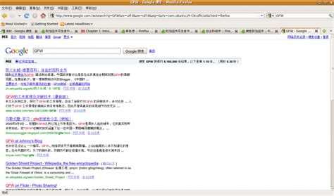 Search Taiwan Taiwan Search Engine Add Ons For Firefox