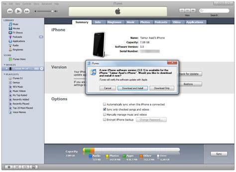 iphone downloader iphone os 3 0 1 firmware redmond pie