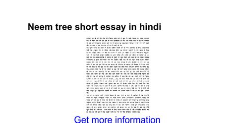 Neem Tree Essay by Pollution Free India Essay In Docoments Ojazlink
