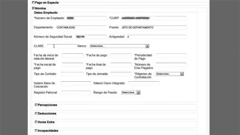 como imprimir un recibo electronico tutorial como emitir recibos electronicos de nomina gratis