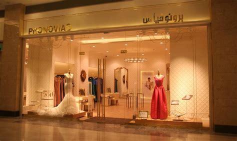 Bridal Shops Mall by Wedding Dress Shops In Abu Dhabi Arabia Weddings