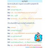Sinhala Joke Sterreich E Mail Adresse Telefonnummer Und Mehr