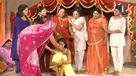 Wedding Song Bhojpuri by Hardi Lagal Sri Ramji Ke Bhojpuri Wedding Song Dulhania Le