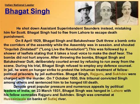 Bhagat Singh In Essay by Essay On Great Indian Leaders Drugerreport732 Web Fc2