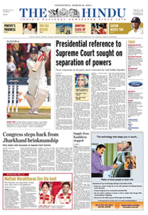 Layout Of The Hindu Newspaper | the hindu wikipedia