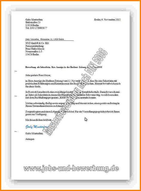 Initiativbewerbung Anschreiben Audi 4 Bewerbungsanschreiben Initiativbewerbung Sponsorshipletterr