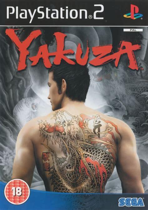 emuparadise yakuza yakuza europe en fr de es it iso