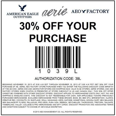 American Eagle Gift Card Promo Code - american eagle coupons 2015 ongoing