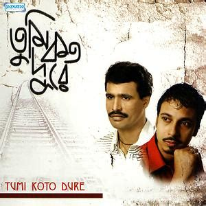 tumi koto dure songs  tumi koto dure songs mp