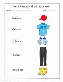 clothes in spanish worksheet education com