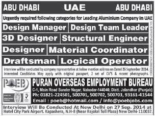 plant layout design jobs urgently required design manager material coordinator