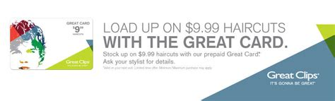 Haircut Coupons Oakville | great clips 9 99 haircuts with prepaid card hot canada
