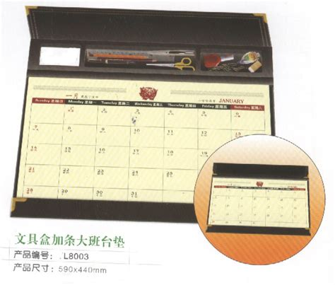 what is a desk blotter calendar desk writing mat calendar blotter planner l8003