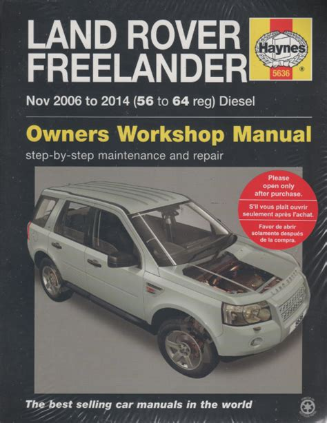 car repair manuals download 2012 land rover range rover head up display service manual free car manuals to download 2002 land rover range rover user handbook