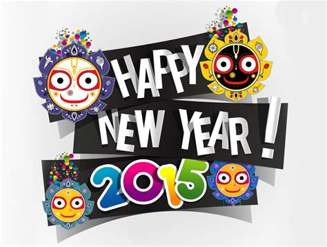 clip for new year 2015 happy new year 2015 clip images free