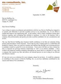 Microsoft Office Letter Templates by Best Photos Of Microsoft Office Letter Of Recommendation