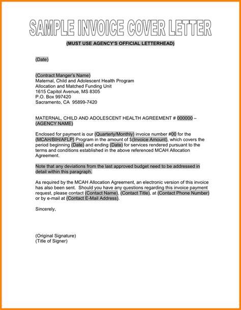 machine design engineer cover letter resume cv cover letter
