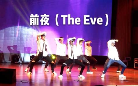download mp3 exo the eve exo the eve前夜 上海海洋大学韩in社男团翻跳cover舞台 下载 av16581023 三次元舞蹈