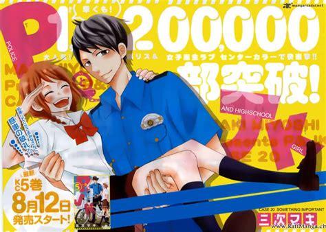 Anime P To Jk by Tao Tsuchiya Akan Bintangi Live P To Jk Gwigwi