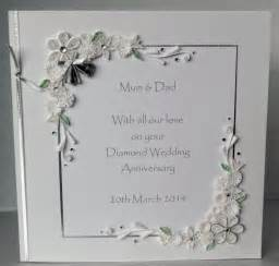 paper cards anniversary card