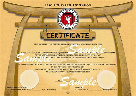 membership certificate sample world absolute karate federation w a k f