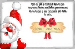 tarjetas de navidad tarjetas navide 241 as para felicitar las