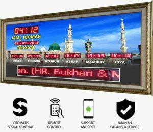 Jadwal Sholat Android Wifi Rg Jam Masjid Android Rgrb Controller jam digital masjid bekasi input running text dengan aplikasi android hp