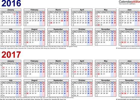 calendar free printable get calendar free printable now