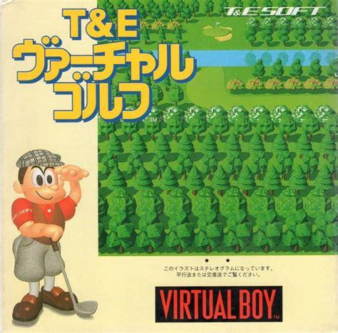 emuparadise q sound golf virtual boy