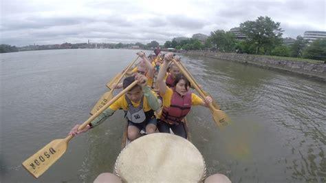dragon boat festival 2017 video dc dragon boat festival 2017 gwada deaf dragon in group