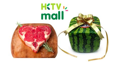 Can You Order Stuff Online With A Gift Card - surprise gift ideas 10 strange things you can buy from hktv s online shop hong kong