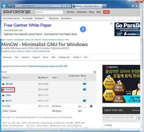 how to install jlcmder on windows 8 1 hello gcc 설치 how to install gcc at windows mingw or linux