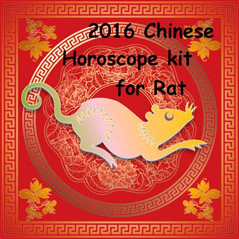 new year 2016 the rat horoscope rat kit 2016 for year of the monkey