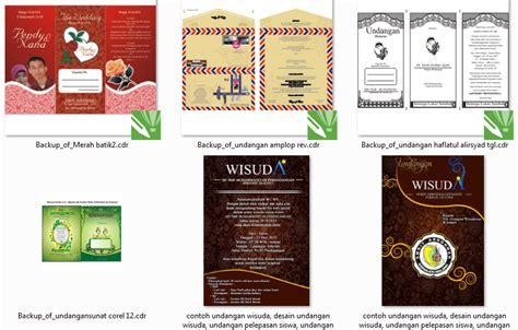 download aplikasi desain kartu undangan download undangan gratis desain undangan pernikahan