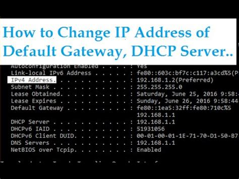 Ip Address Gateway Lookup How To Change Ip Address Of Default Gateway Dhcp Server Subnet Mask In Lan Network