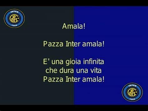 inno inter testo official inter song pazza inter amala with lyrics