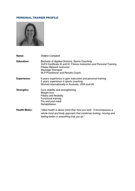personal trainer client profile template best photos of personal profile template personal