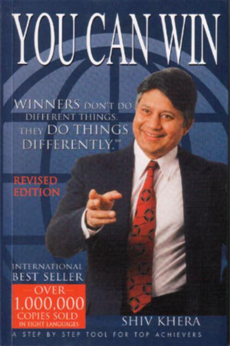 hitler biography pdf in telugu books from my shelf rahul zode