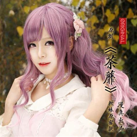 Wig Manreally Ys176 new contact lenses for nozomoo manreally wigs amino