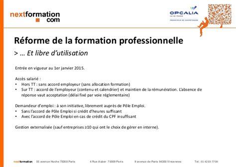 Credit Formation Professionnelle La R 233 Forme De La Formation Professionnelle Qu Est Ce Qui