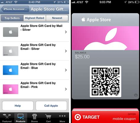 Apple Passbook Gift Card - apple store iphone app updated claims to let you email gift cards updated imore