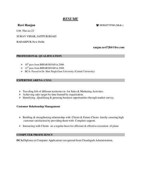 resume sles for fresher resume