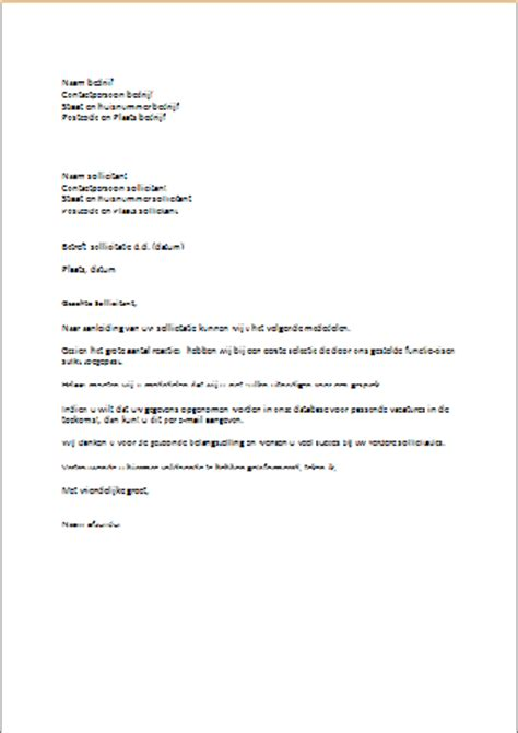 zakelijke afwijzingsbrief voorbeeld afwijzing sollicitatie